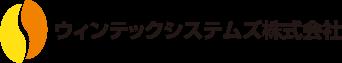 ウィンテックシステムズ株式会社 |近畿・広島・岡山で眼科医院を中心に電子カルテ・レセコンなどの導入支援と運用サポート